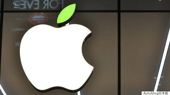 アップル、電気自動車用充電ステーションの開発に着手か!?