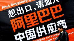中国のアリババがアメリカで上場申請 ハイテクIPOで過去最大に