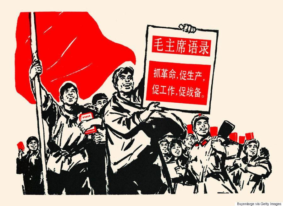 文化大革命を君は知っているか? 中国にはかつてこんな時代があった