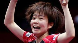 世界卓球、日本女子が31年ぶりの決勝進出