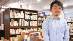 八戸市が選んだ武雄市図書館のフォロワーにならないという選択肢