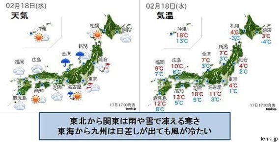 東京23区でも積雪のおそれ
