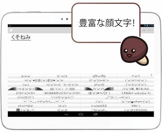 百度(Baidu)に新たな騒動 「不自然な大量アクセス」の理由を説明せず