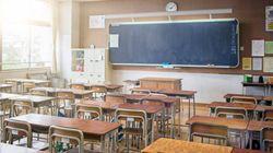 小学4年生の男児、同級生とのけんかで死亡