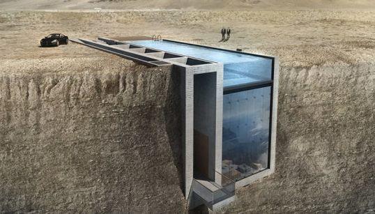 断崖絶壁の
