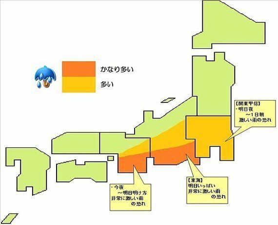 近畿、東海、関東で 傘が役に立たないような雨の恐れ(吉田友海)