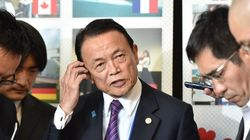 仙台のG7会合で麻生太郎財務大臣が果たした大きな役割とは