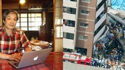 波乱の人生で見つけた「大切なもの」福知山線脱線事故から10年へ、生存者が手記募る
