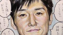 「女なんかめんどくせ」の人、西島秀俊