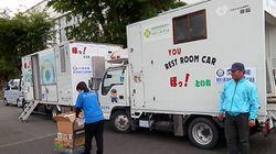 【熊本地震】災害時でもゆっくり排せつ 障害者のためのトイレカーが活躍