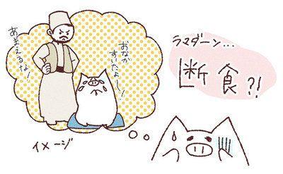 【世界家庭料理の旅】 Vol.2