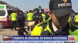 韓国船沈没事故、CNNと現地報道との違いとは【動画】
