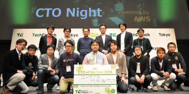 2015年、もっとも輝いたCTOは誰だ。CTO Night