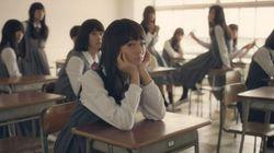 女子高生たちの何気ない日常が実は......。資生堂のPR動画にネット騒然