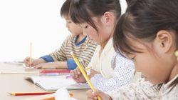 「子どもの貧困対策」に50億円 放課後の居場所100カ所、日本財団とベネッセなど