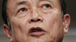 麻生太郎財務相、TPP「オバマにまとめる力ない」