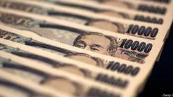 年金7兆9000億円、運用損で消えていた 証券アナリストが試算
