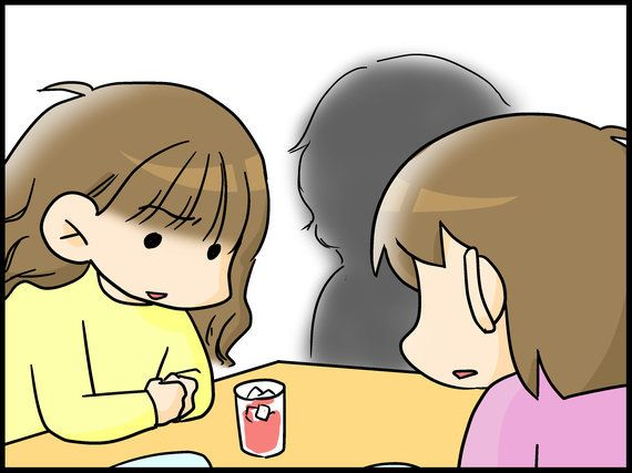 消さないで-『息子は自閉症。ママのイラスト日記』(14)