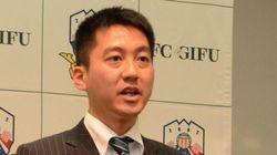 FC岐阜に、J1・2最年少社長(35)が就任!