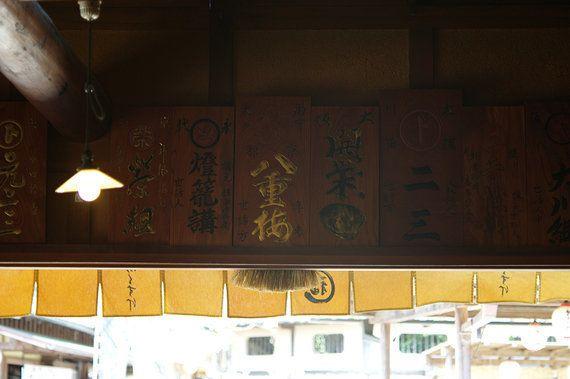 【鈴木英敬×丸若裕俊】21世紀の日本の伸び代はどこにあるのか?これから目指すべき日本の未来とは