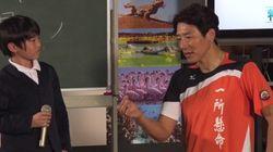 「リピートアフター修造!」小学生に熱血ネイチャー指導【動画】