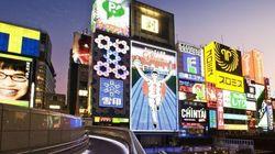 40歳になった感想を大阪の女性に聞いてみたら