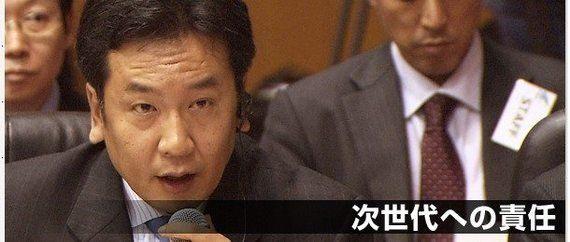 枝野幸男議員がインディーズ誌で「AKB戦略」をマジ語り 編集長が「原稿は一番乗り」と明かす