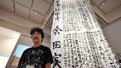東京都現代美術館とNHKの自己規制