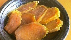 旬を迎えたさつまいもで、実は簡単に干し芋が作れる
