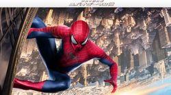 『アメイジング・スパイダーマン2』―イノベーションではなくてモチベーション