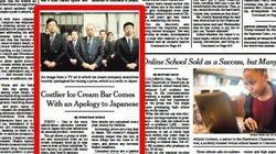 ガリガリ君、ニューヨーク・タイムズ紙1面で報じられる 何と書いてあった?
