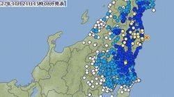 【地震情報】宮城南部・福島などで震度4(UPDATE)