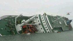 韓国の旅客船沈没事故の誤報と事故を喜ぶ人