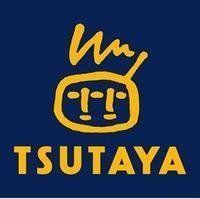 え?TSUTAYAがサプリやるの?