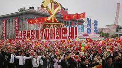 朝鮮労働党大会「設計図なき戴冠式」(4)