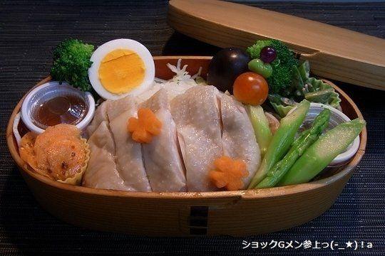 1日中行列も!日本初上陸、微笑みのチキンライス「カオマンガイ」が食べたい!