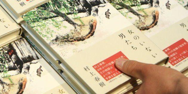 村上春樹の新作短編集「タバコポイ捨て」表現で抗議受けた箇所はどうなった?
