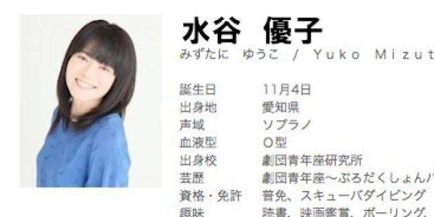 水谷優子さん、乳がんで死去