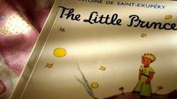 「星の王子さま」は、こんなに素敵な人生の教訓を教えてくれる