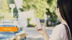 Appleが中国でUBERの「10倍」のシェアを持つライバルに投資した訳