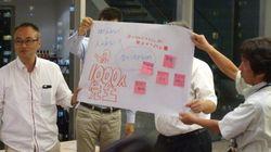 ソーシャル系大学「こすぎの大学」がもつ、人づくり・街づくりの可能性