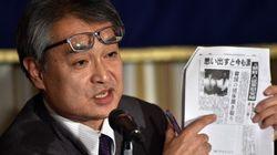 元朝日記者の植村隆氏、櫻井よし子氏らを提訴 慰安婦記事「捏造ではない」