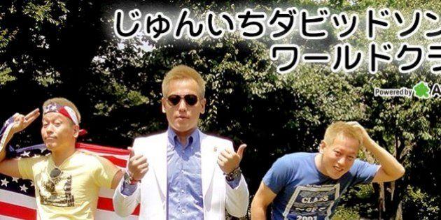 じゅんいちダビッドソン、R-1初優勝 本田圭佑の物まね「非公認です」