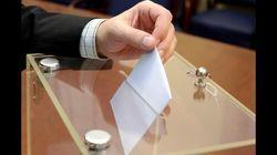「一票の格差」是正のための