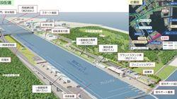 東京オリンピック、整備費38億円を他の事業に付け替え コスト削減は見かけだけ?