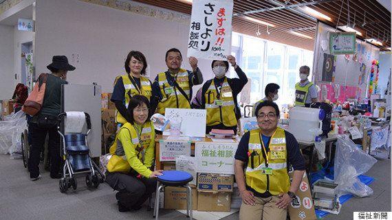 【熊本地震】岩手県の災害派遣福祉チームが初出動 東日本大震災の経験生かす