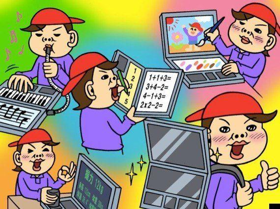 ポリシープロジェクトの解説-3:デジタルキッズ