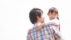 父親に子育てする楽しさを「伝染」させていきたい