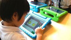 iPadを使った教育を実施している幼稚園を訪問してみた
