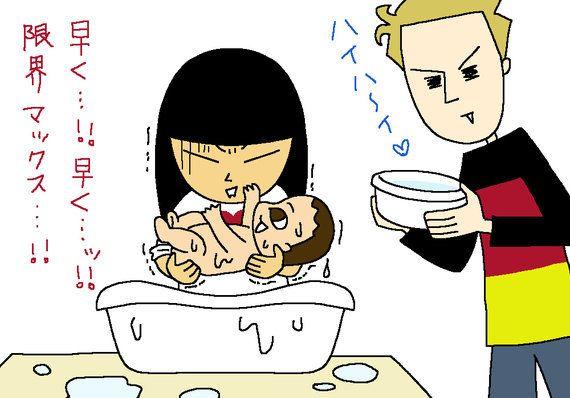 日本vsドイツの沐浴問題-夫はゲルマン人(18)-